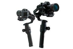 estabilizador-camara-reflex-gimbal-comprar
